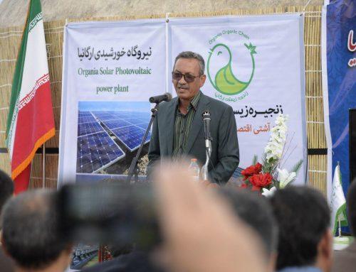 گزارش بازدید از پروژه کشتگاه خورشیدی ارگانیا در روستای دوزالوم گنبدکاووس