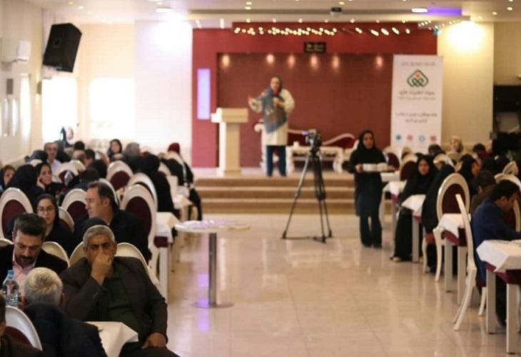 افتتاح شعبه کاشان