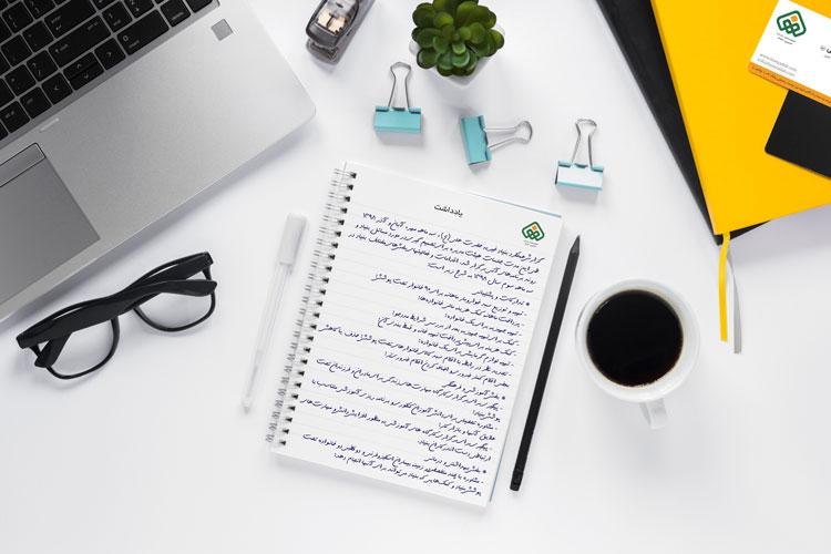 عملکرد بنیاد خیریه علی سه ماهه سوم ۹۸